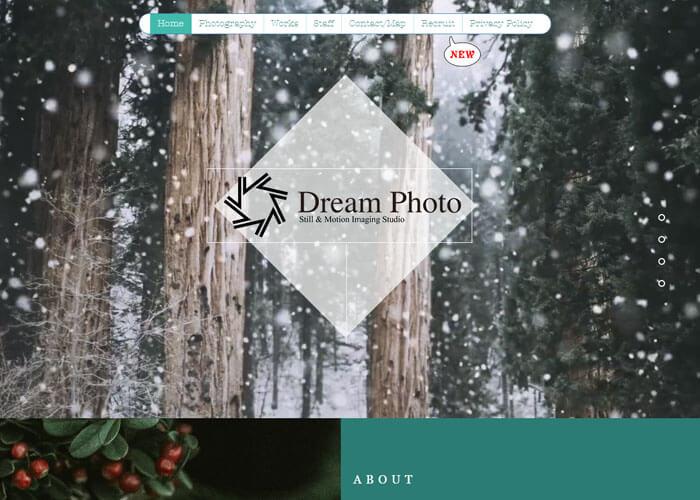 Dream Photo キャプチャ画像