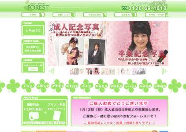 PHOTO STUDIO FOREST(フォトスタジオフォーレスト)