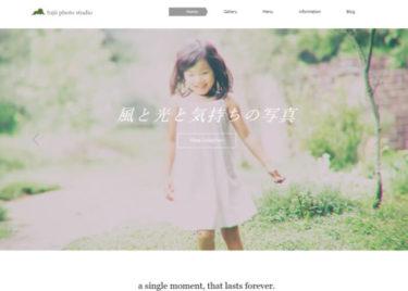 fujii photo studio(藤井写真館)