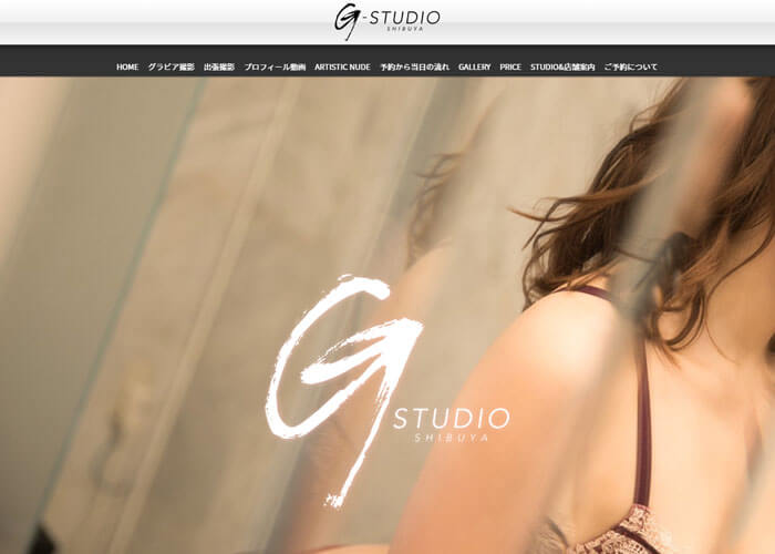 G-studio キャプチャ画像