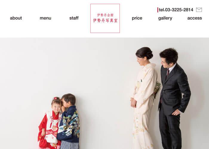 伊勢丹写真室 新宿店 キャプチャ画像