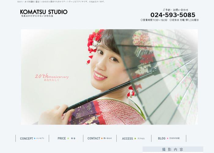 小松スタジオのキャプチャ画像