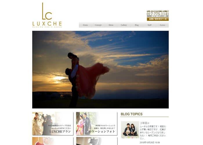 LUXCHE(ルーチェ)のキャプチャ画像