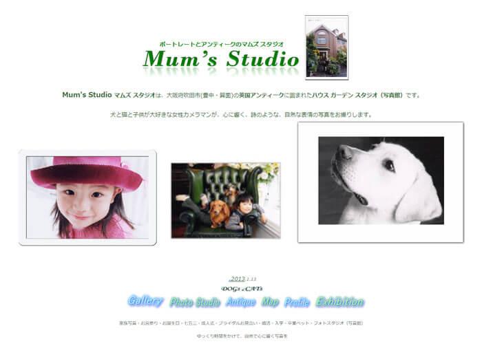 マムズ・スタジオのキャプチャ画像