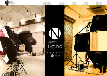 Nスタジオ