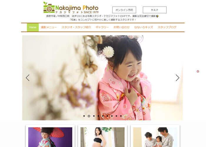 Nakajima Photo(ナカジマフォト)のキャプチャ画像