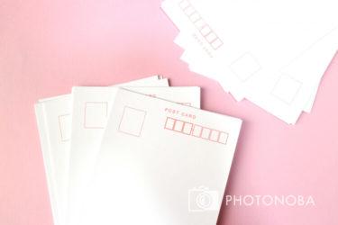 フォトスタジオ・写真館で撮影した写真を使って年賀状を作ろう