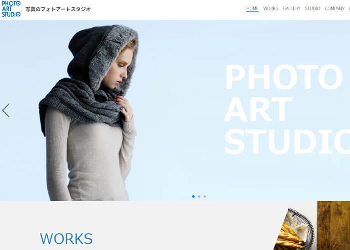 スタジオzero-oneのキャプチャ画像