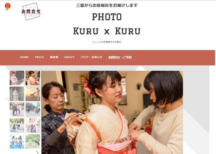 PHOTO Kuru x Kuruのキャプチャ画像