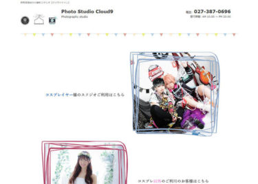 Photo Studio Cloud9