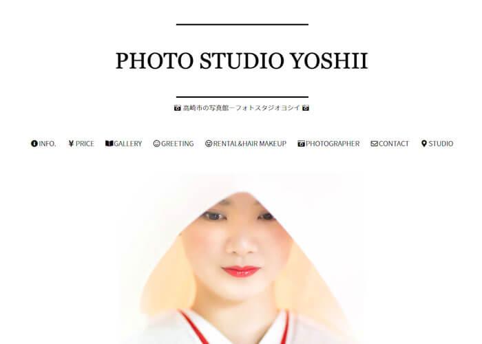 フォトスタジオヨシイのキャプチャ画像