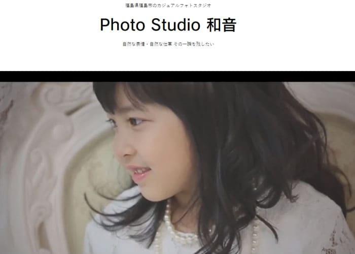 Photo Studio 和音~kazune~のキャプチャ画像