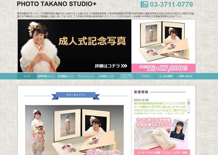 PHOTO TAKANO STUDIO+ キャプチャ画像