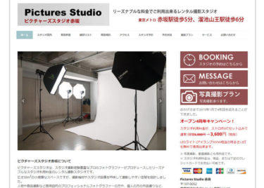 Pictures Studio