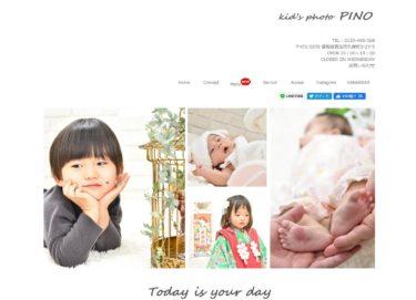 kid's photo PINO