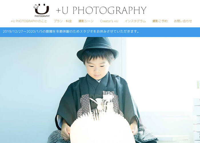 +U PHOTOGRAPHYのキャプチャ画像