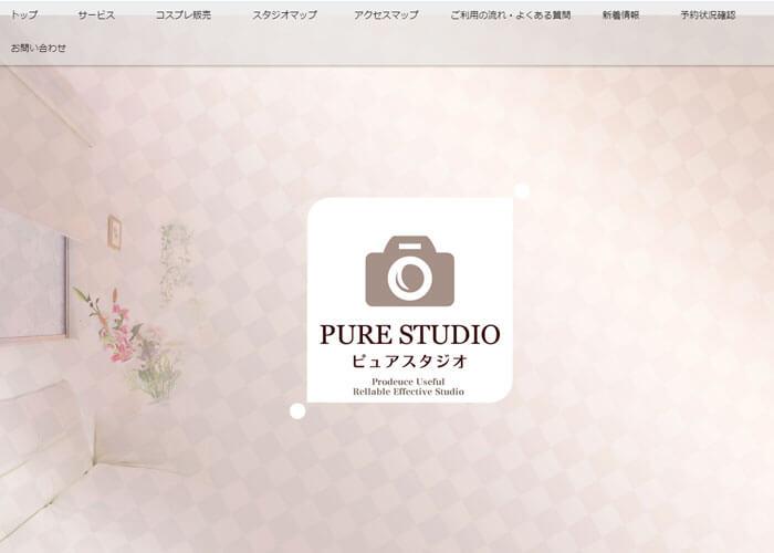 ピュアスタジオのキャプチャ画像