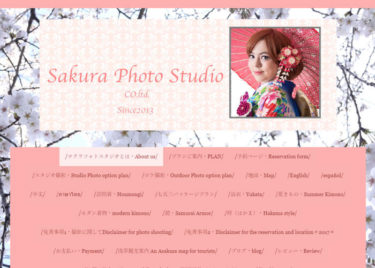 Sakura Photo Studio