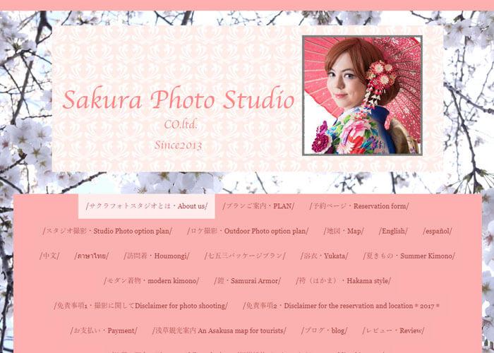 Sakura Photo Studioのキャプチャ画像