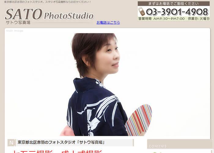 SATO PhotoStudio