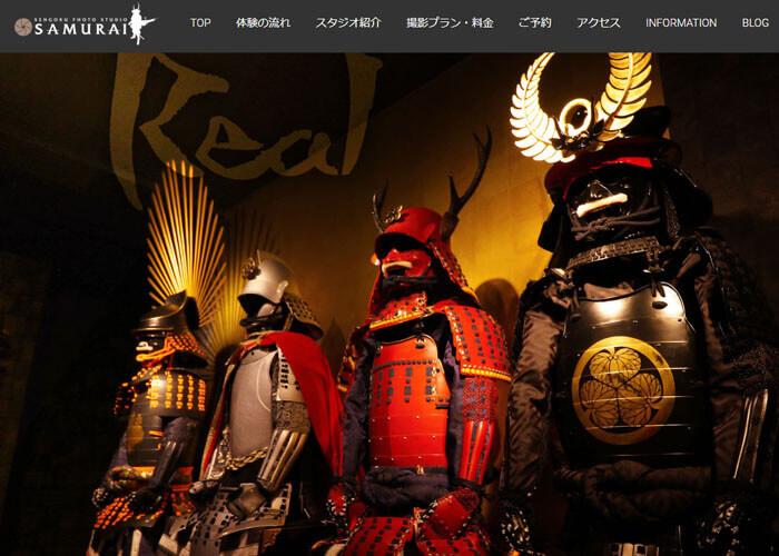 戦国フォトスタジオ SAMURAI キャプチャ画像