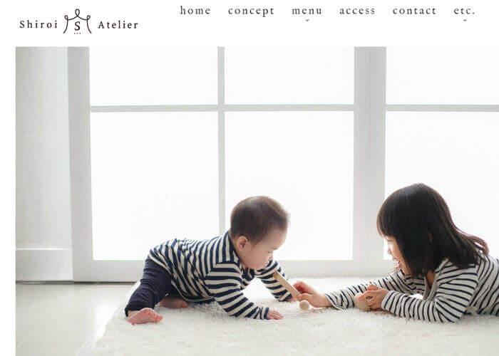 Shiroi Atelier(白いアトリエ)のキャプチャ画像