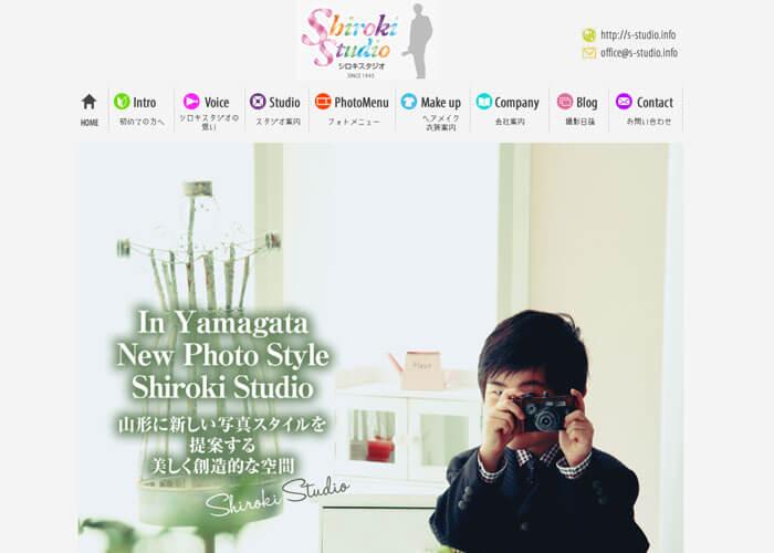 Shiroki Studio(シロキスタジオ)のキャプチャ画像