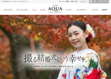 STUDIO AQUA 新宿店