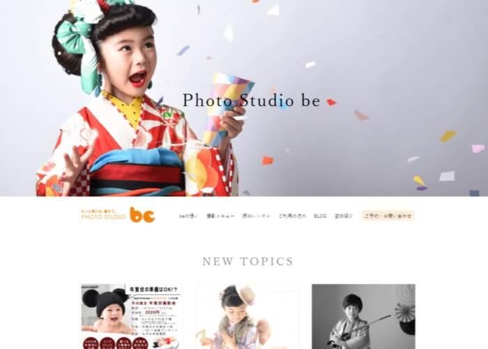 Photo Studio beのキャプチャ画像