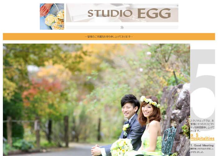 Studio Eggのキャプチャ画像