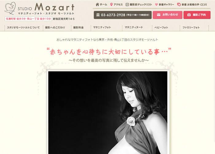 STUDIO Mozart