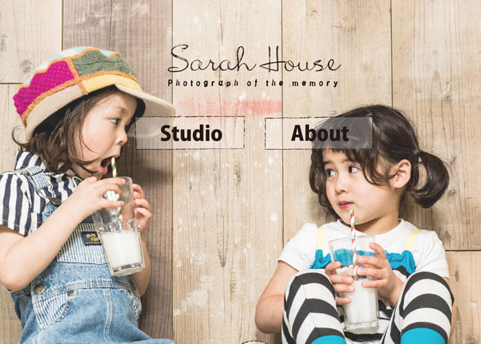 Lake Side Sarah House キャプチャ画像