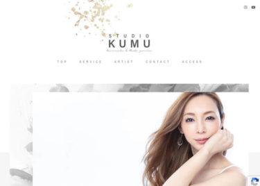 STUDIO KUMU
