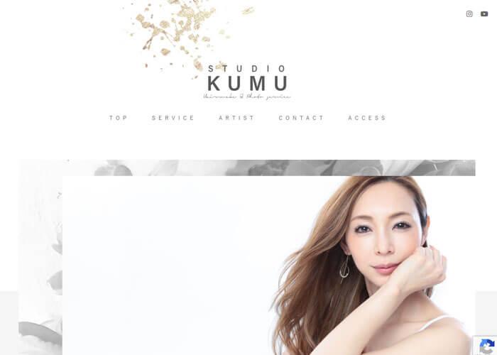 STUDIO KUMU キャプチャ画像