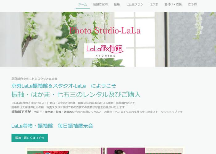 スタジオLaLa キャプチャ画像