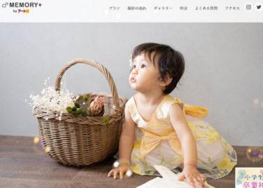MEMORY+ by アート 館江坂店