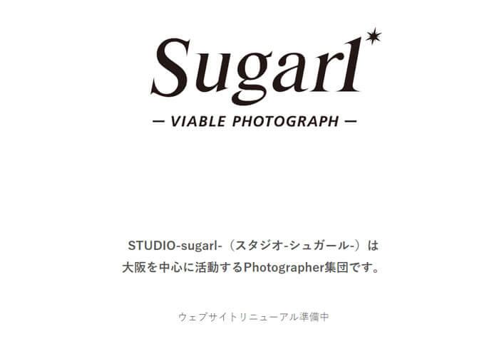 スタジオシュガールのキャプチャ画像