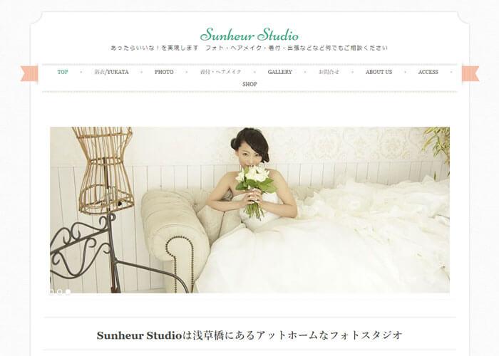 Sunheur Studioのキャプチャ画像