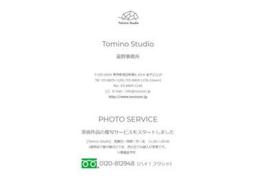 Tomino・Studio
