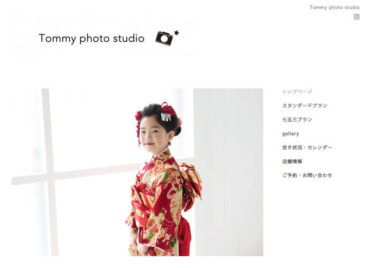 Tommy photo studio