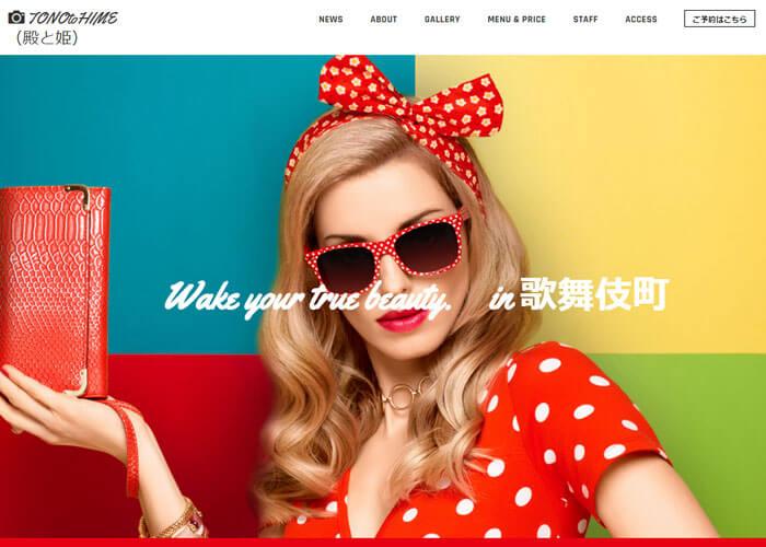 歌舞伎町フォトスタジオ 殿と姫 キャプチャ画像