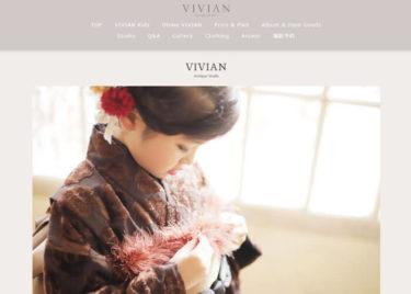 VIVIAN antique studio(ヴィヴィアンアンティークスタジオ)