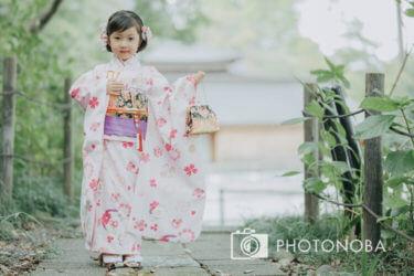 七五三を祝おう!年齢別(3歳・5歳・7歳)意外と簡単な着物の着付け方法