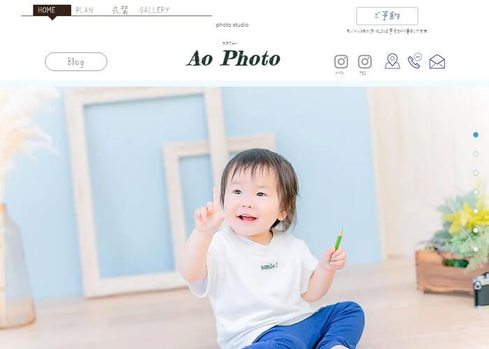 Ao Photoキャプチャ画像