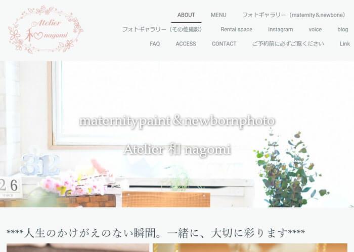 Atelier和nagomi キャプチャ画像