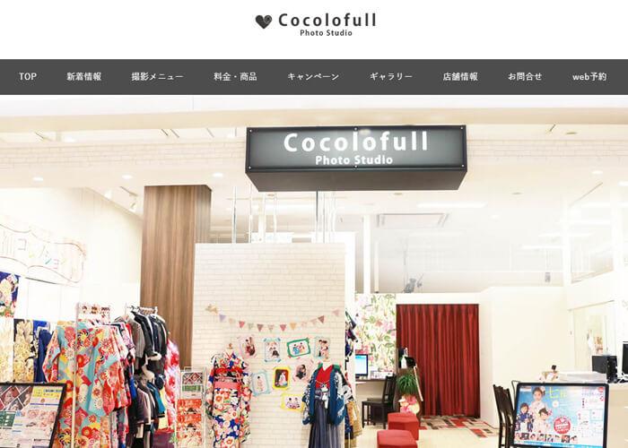 Cocolofull Photo Studio