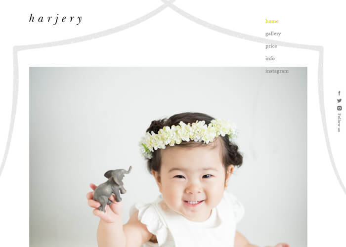 Photo Studio HARJERY キャプチャ画像