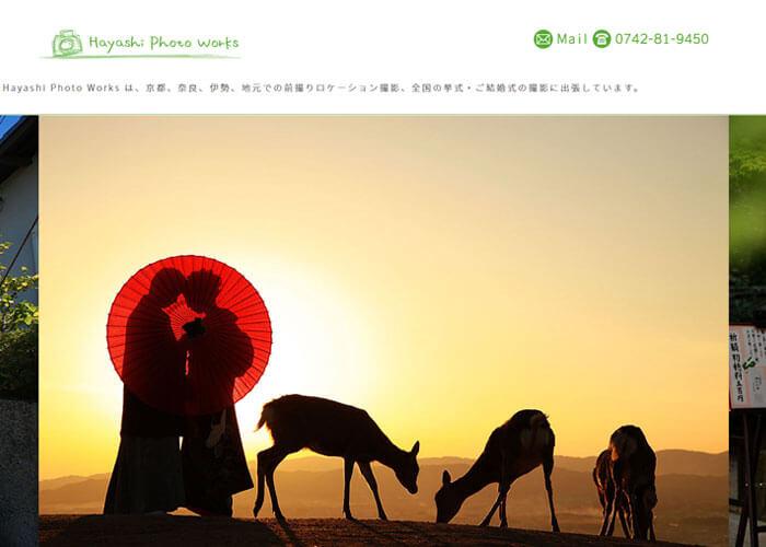 Hayashi Photo Works キャプチャ画像
