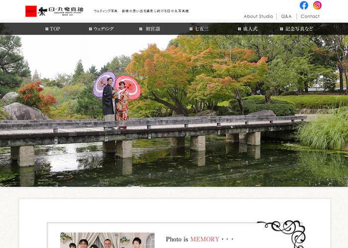 日ノ丸写真館のキャプチャ画像