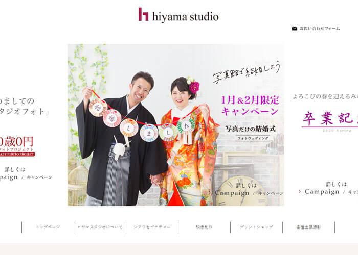 hiyama studio(ヒヤマスタジオ)のキャプチャ画像